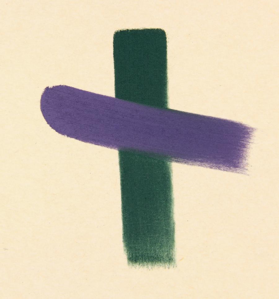 Uart Green & Purple Marks sml